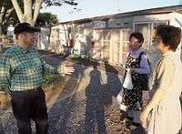 東日本大震災被災住民の窮状を見過ごす行政、ボランティアの支援が命綱