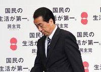 菅首相退陣後の新政権で望ましい枠組みは?--東洋経済1000人意識調査