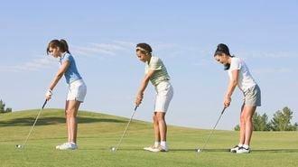 ゴルフ界は「900円」世代を取り込めるのか