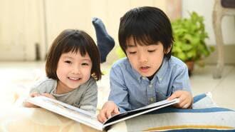YouTube時代に「子どもを読書好き」にする技術