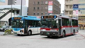 バス・鉄道「共通1日乗車券」、普及すれば便利だ