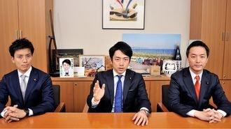 小泉進次郎氏が「こども保険」を強く推す理由