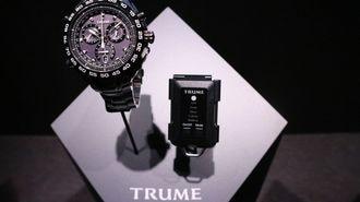 エプソン、28万円の高価格時計に込めた勝算