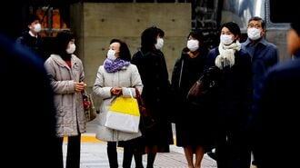新型肺炎「日本経済」はどんな悪影響を受けるか