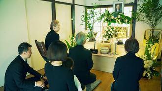 「自宅葬」がここへ来て見直されている理由