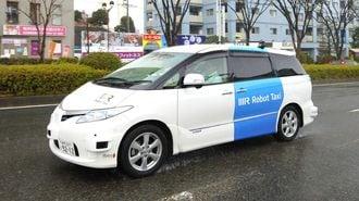 無人タクシーが日本の公道を走る日は来るか