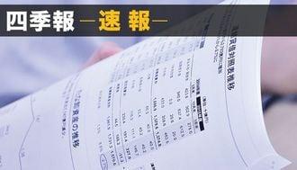 日本伸銅の今期は高付加価値品の販売増