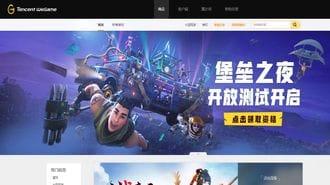 「モンハン」配信停止、中国ゲーム業界の内情