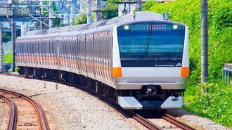 「中央線」家賃の安い都内の32駅ランキング
