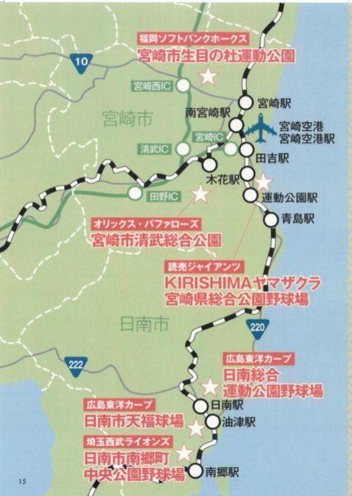 年プロ野球春季キャンプ/日程/見どころ/メン …