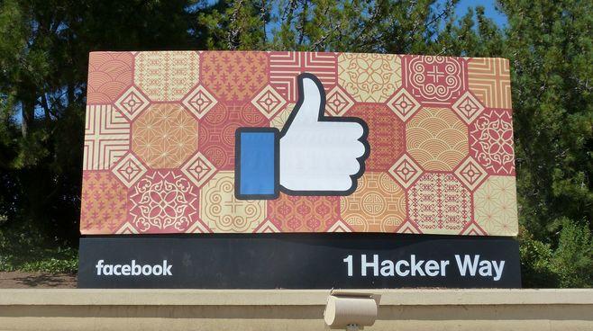フェイスブックの働き方がこうも自由なワケ