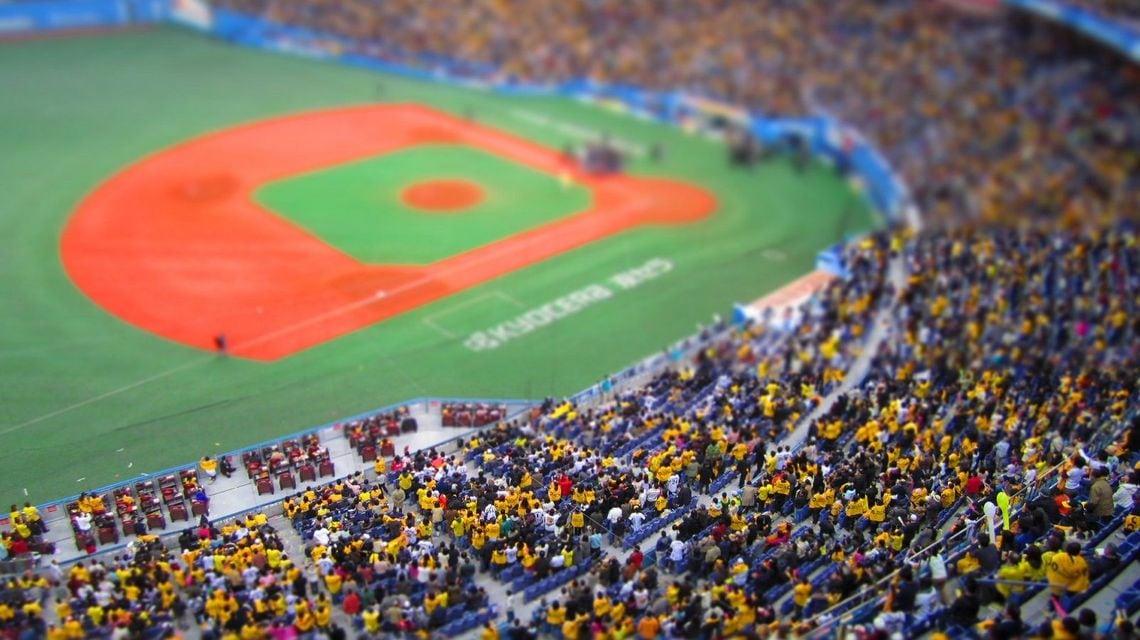 野球 いつから プロ 観戦 観客5000人制限、いまプロ野球の球場で何が起こっているか(+その中で観戦した感想)