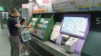 駅の「自動券売機」、実は凄い進化をしていた