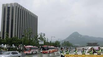 韓国社会が大揺れ、「接待文化」と決別できるか