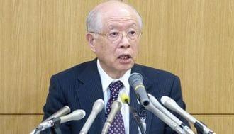 野依氏「過度の成果主義、排除が必要」