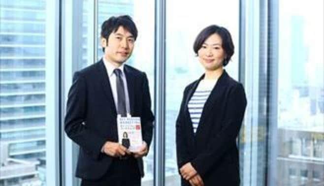 慶應ビジネススクール初の女性教員、誕生秘話