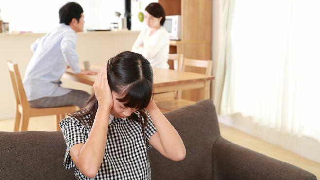 実は激増「夫婦喧嘩が児童虐待になる」衝撃事実