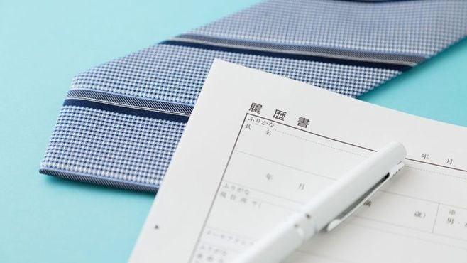 日本人は苦手?「欧米型採用」とそのリスク