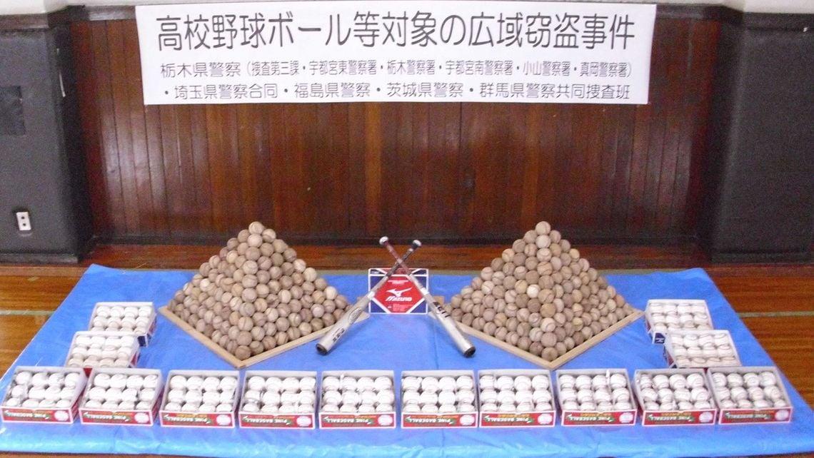 栃木県警のスゴすぎる「押収品陳...