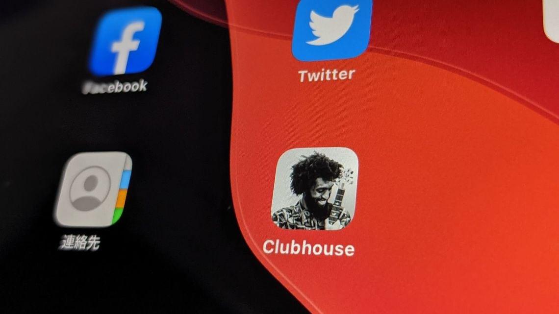 アプリ は クラブ と ハウス