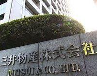 三井物産が融資契約結んだチリ銅公社と資源メジャーの係争決着(2)単なる銅権益取得よりコデルコとの戦略的提携に大きな意味