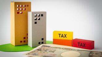 3年平均で法人税負担率が低い企業ランキング