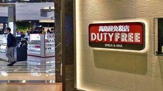 髙島屋「新免税店」が爆買い減でも強気の理由