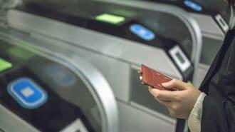 通勤定期、出勤自粛で「払い戻しラッシュ」に?