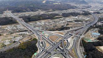 宝塚トンネル渋滞は新名神延伸で解消したか