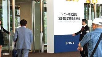 復調ソニー、5年目・平井社長に株主から注文