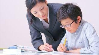 中学受験に向く子の「能力・生活習慣・メンタル」