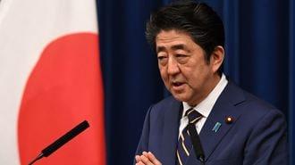ぐっちーさん「日本だけに投資する人の末路」