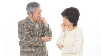 嫁の両親と信頼関係を築くために必要なこと