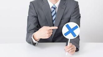 嫌われる仕事「営業」を人気にする2つの視点