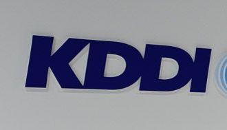 KDDI、NTTグループ共闘に最後の「待った」