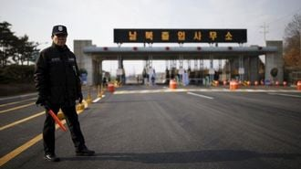 South Korea's Rude Awakening after Nuclear Test