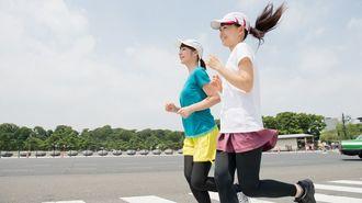 引き締まった体を作りだす「走る姿勢」のコツ