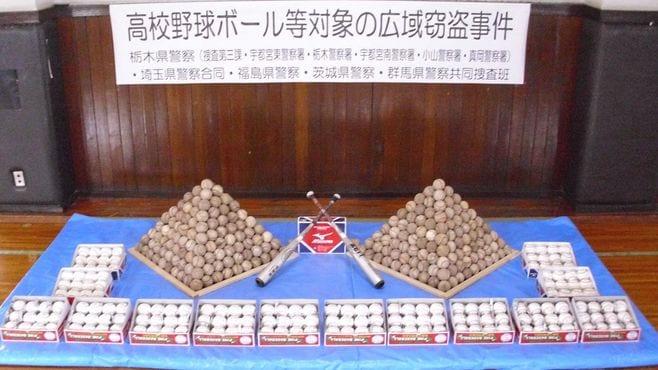 栃木県警のスゴすぎる「押収品陳列」の真相