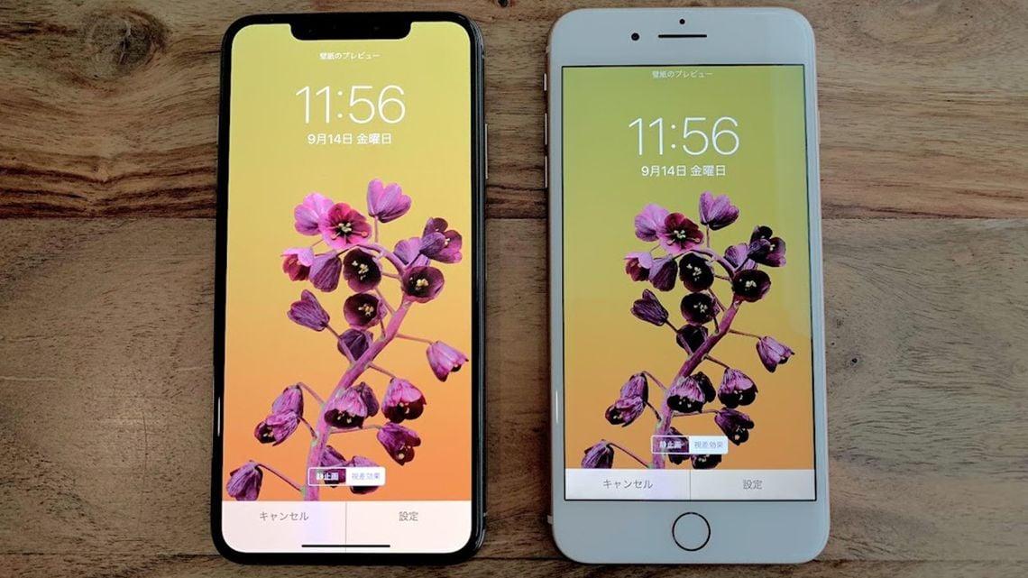 iphone xs max 使ってわかった衝撃進化 スマホ ガジェット 東洋