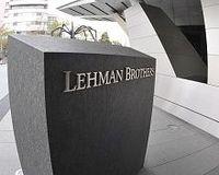 追い詰められたリーマン、韓国政府系銀行との資本増強交渉が不調に終わる
