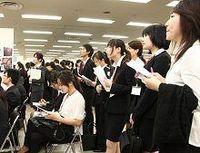 現3年生(2012年3月卒業予定)の新卒採用に回復の兆しか?【映像あり】
