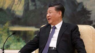 日本が選択すべき「孤立する中国」への態度