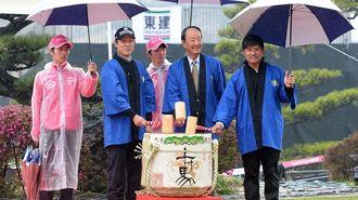 海外メジャーの賞金は日本ツアーから外そう