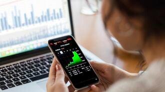 人気の「米国株」値上がりしそうな銘柄探すコツ
