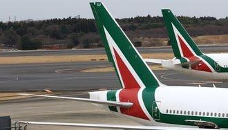 「日本-イタリア」直行便が直面する消滅危機