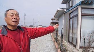 震災から5年、被災者に牙をむく「防災道路」