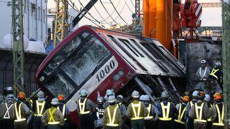 鉄道「踏切事故ゼロ」実現のために必要なこと