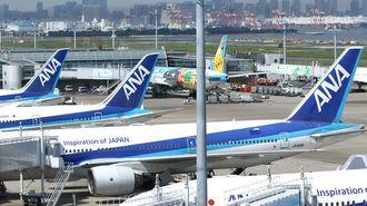 日本の空を覆い始めたパイロット不足の難場