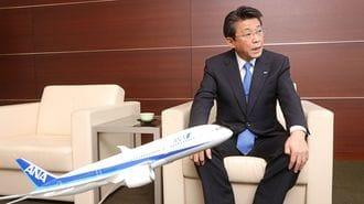 ANAHD社長「将来は宇宙を飛べる会社になる」