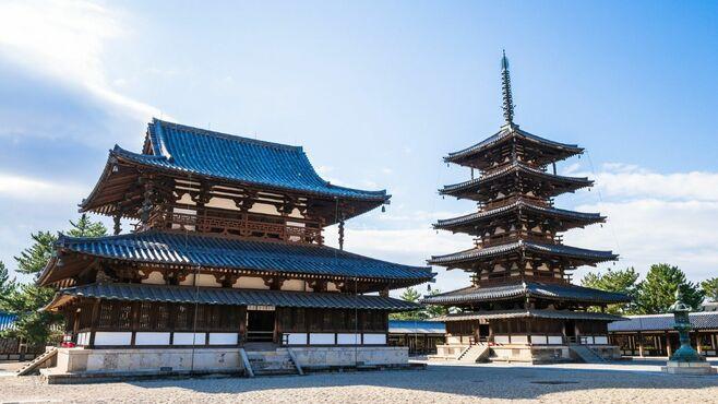 奈良時代の日本「政治的責任」の概念があった証拠